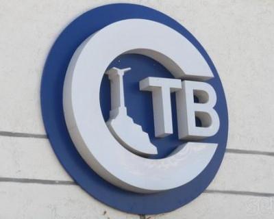 Тайное исчезновение личных дел из севастопольской государственной телерадиокомпании (СТВ)