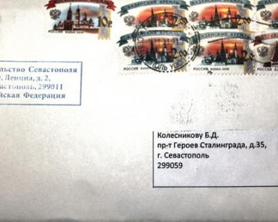 Правительство Севастополя пишет, но не думает?