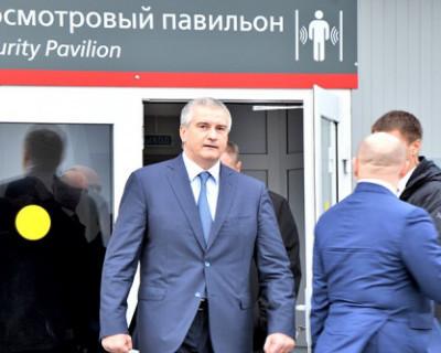 Глава Крыма проехал на поезде с Путиным