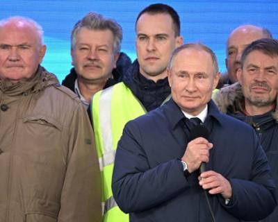 Все шутки Владимира Путина на открытии железной дороги по Крымскому мосту