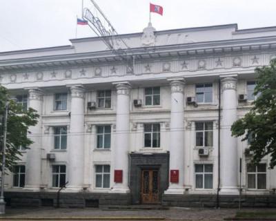 Севастопольские депутаты ввели новую точку отсчёта в истории - придали городу высшую степень отличия