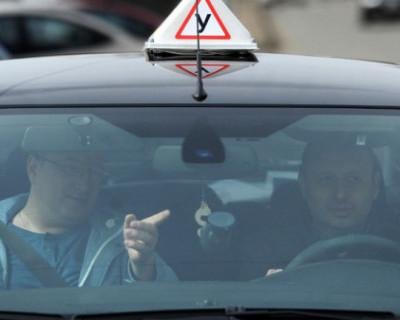 С 1 января в России изменились правила сдачи экзамена на водительские права