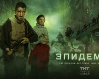 В России назвали лучшие отечественные сериалы уходящего года