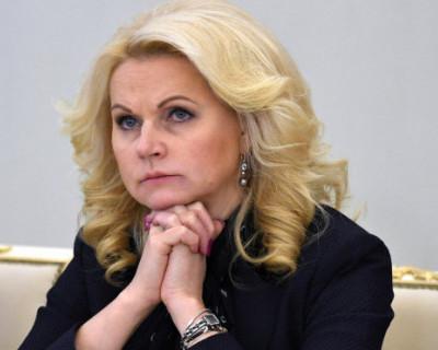 Вице-премьер Татьяна Голикова подвела неутешительные итоги оптимизации в здравоохранении