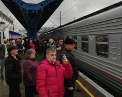 В Севастополь прибыл первый поезд из Санкт-Петербурга