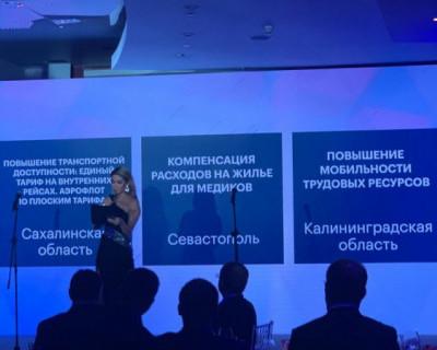 Севастопольский проект стал финалистом всероссийской премии «Лучшие региональные практики»