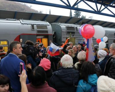 В Симферополь прибыл первый поезд из Москвы