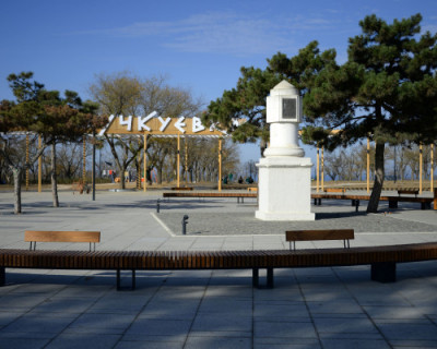В Севастополе открывается парк «Учкуевка»