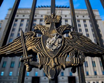 Против Минобороны России готовится информационная атака