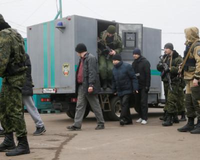 Между Донбассом и Украиной начался обмен пленными