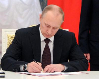 Как Владимир Путин изменит жизнь россиян в 2020 году