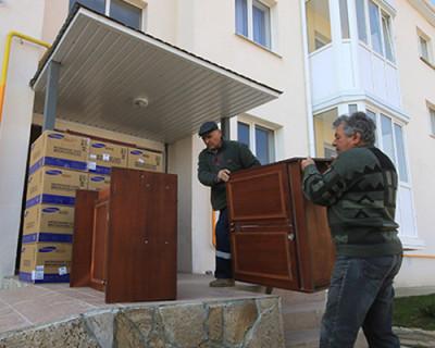Стоимость и площадь самой доступной квартиры в Крыму