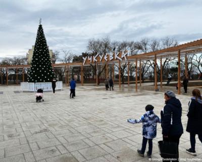 Парк «Учкуевка» является лучшим в Крыму