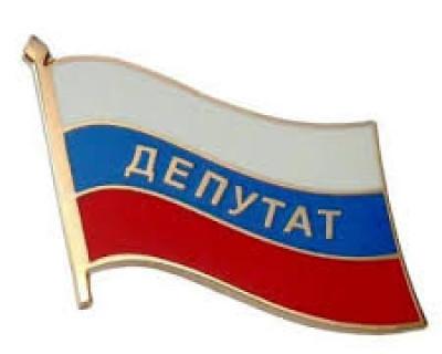 Все парламентарии Крыма наделяются неприкосновенным статусом