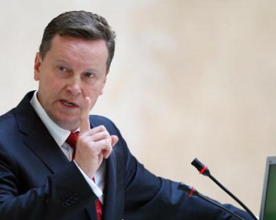 В Госдуме РФ предложили уравнять зарплату депутатов со средней по стране