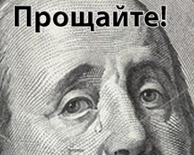 Эксклюзив. Встречайте новые доллары США (фото новых купюр)