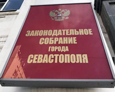 Депутаты Севастополя поздравляют с Новым годом и Рождеством