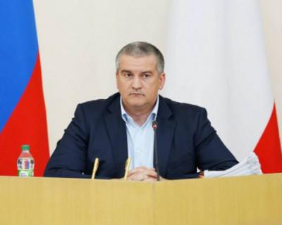 Поздравление главы Крыма с Новым годом