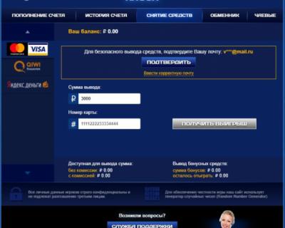 Как снять деньги с казино slot-top.net