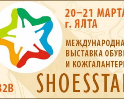 Это санкции? В Крыму впервые состоится выставка обуви известных мировых брендов из 15 стран