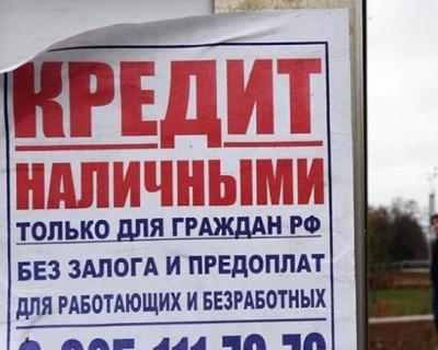 Чёрные риэлторы в России сменили имидж