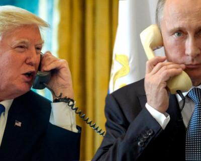 Американский журналист рассказал о реакции Трампа на пропущенный звонок Путина