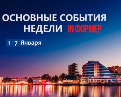 Итоги первой недели 2020 года в Севастополе (ВИДЕО)