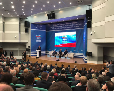 Как «Единая Россия» планирует получить конституционное большинство в Госдуме