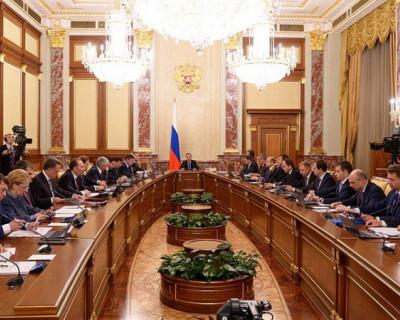 Правительство России утвердило план приватизации