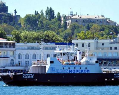 В Севастополе хотят купить новый паром