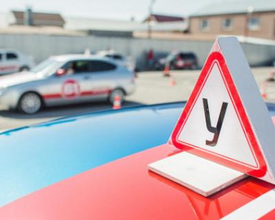 В ГИБДД рассказали о новых правилах сдачи экзаменов для будущих водителей