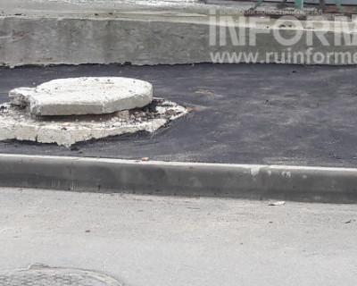 Как в Севастополе дороги ремонтируют