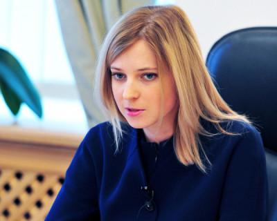 Поклонская рассказала о проблемах получения российского паспорта в Крыму