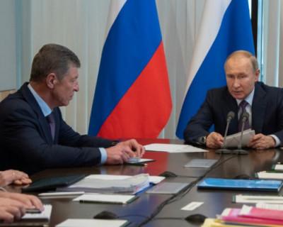 Итоги совещания по вопросам социально-экономического развития Республики Крым и Севастополя