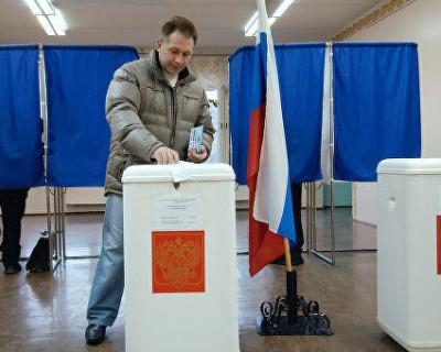 30 политических партий могут появиться в России к выборам в Госдуму в 2021 году