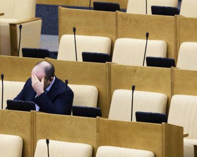 Больше половины депутатов Госдумы могут не переизбраться в 2021 году