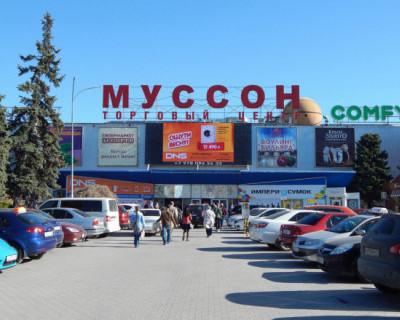 «Муссон» подал иск к правительству Севастополя