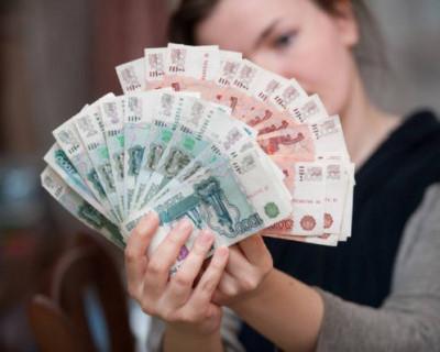 Где самые большие зарплаты в России?