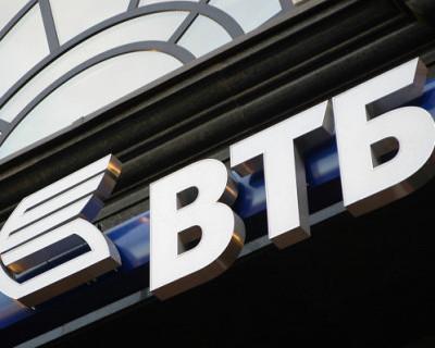 ВТБ хочет создать книгу ценностей банка за 16 млн рублей