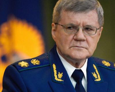 Что стоит за обыском квартиры помощницы Генпрокурора России
