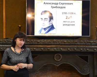 В севастопольском ДКР прошла презентация выставки, посвященной писателю и дипломату Александру Грибоедову