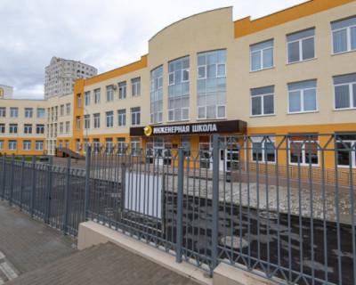 В Севастополе открыли новую школу