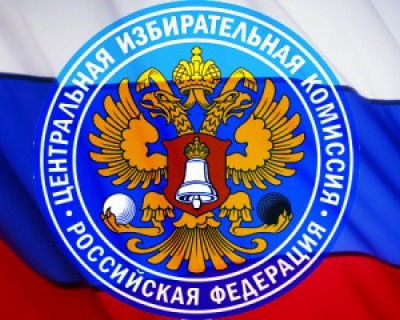 В ЦИКе РФ решают крымские проблемы
