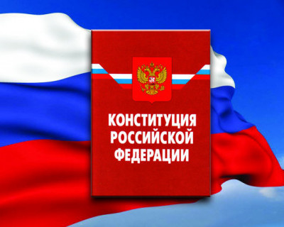 Владимир Путин объявил о кардинальных изменениях Конституции России