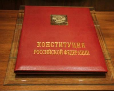 Кто вошел в рабочую группу по изменению Конституции РФ
