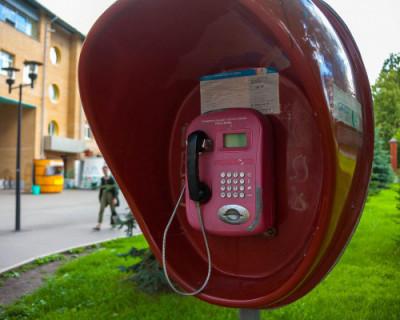 Крымчан обеспечат бесплатной проводной связью
