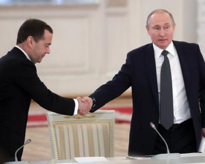 Дмитрию Медведеву нашли новое место работы