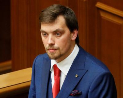 Премьер-министр Украины ушел в отставку