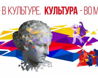 Накал страстей! Или кто пытается подставить начальника Главного управления культуры Севастополя?