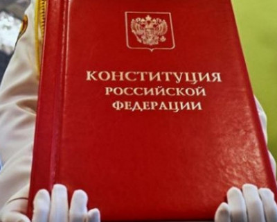 В ближайшее время россиян ждут интересные явления и изменения в политической жизни